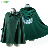 Sagace Anime Shingeki No Kyojin Cloak Cape Clothes Unisex Coser Cloak Cartoon Costumes Cosplay Attack On