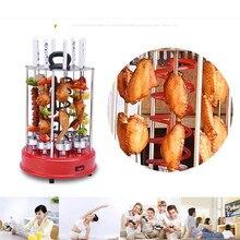 220 В бытовой Электрический гриль-печь автоматический вращающийся бездымного мясо гриль-машины для Семья вечерние ЕС/AU/ великобритания/США