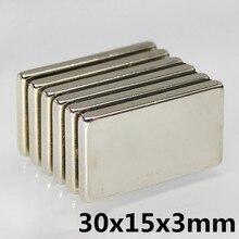 5 шт. супер сильный 30x15x3 мм блок Бар Магниты редкоземельные неодимовые N35 постоянный магнит квадратный магнит