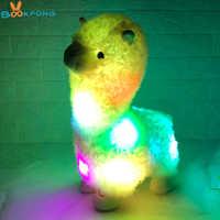 Dropshipping 45cm brillante Llama animales de peluche juguetes de peluche LED Alpaca suave luminoso brillante Llama muñecas bebé niños juguetes regalo