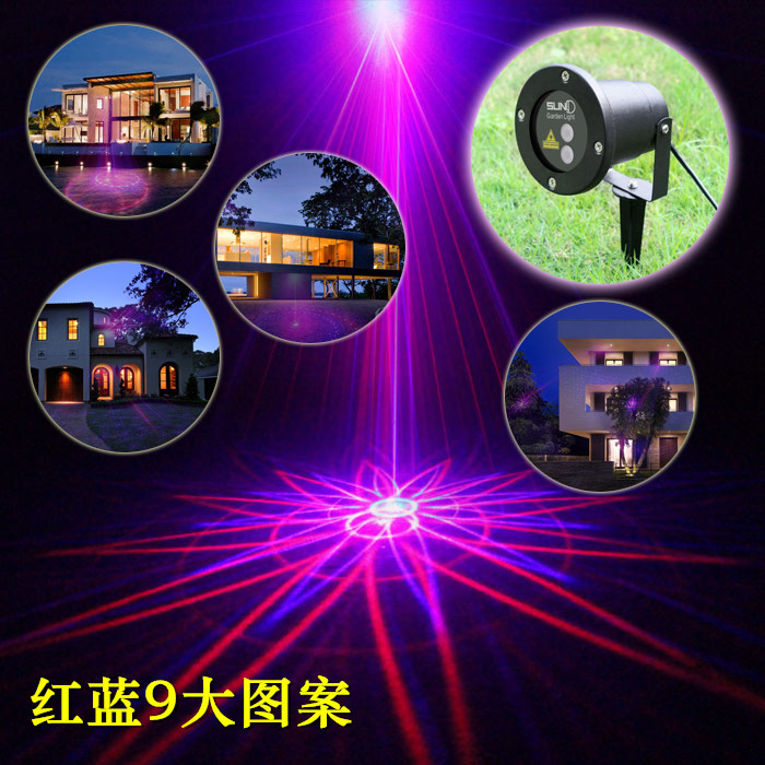 High quality blue red 9 patterns lawn laser lamp outdoor waterproof lamp ground lamp Christmas tree lamp string 100mw650nm cross red laser head high power red positioning marking instrument high quality