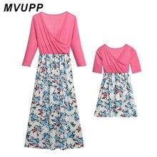 Платья для мамы и дочки; одежда для мамы и дочки с цветочным принтом и v-образным вырезом; платье для мамы и ребенка; одинаковые комплекты для близнецов и маленьких сестер; nmd