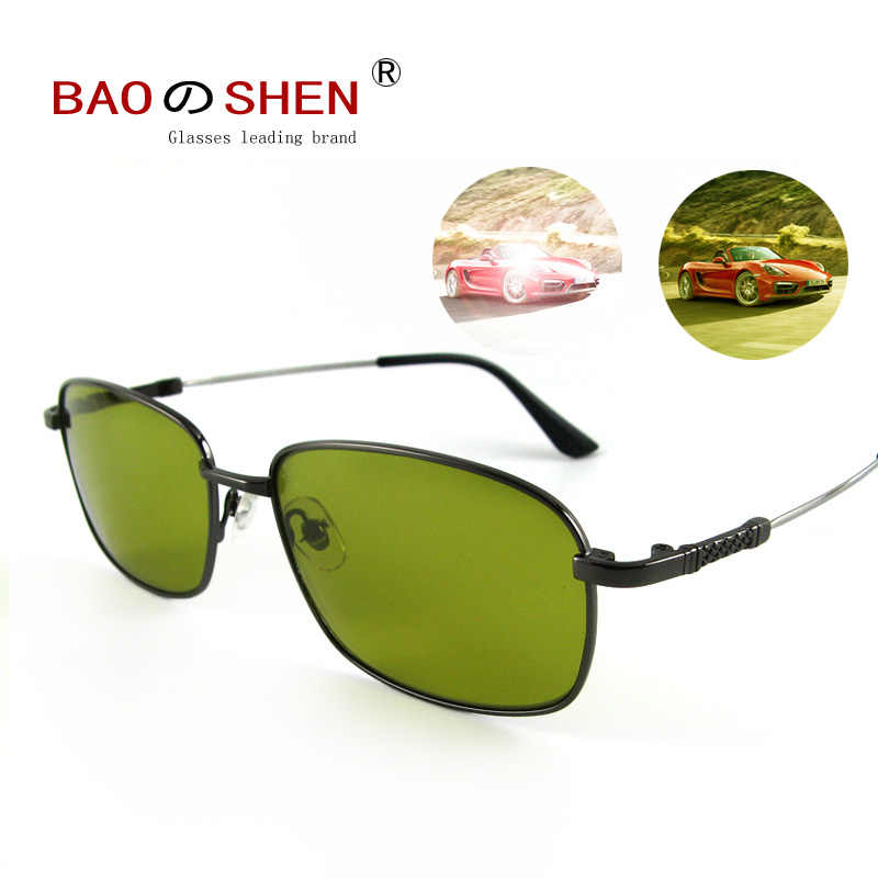 b2bfced34cb0 Day and night dual-use polarized night vision goggles anti-high beam driver  driving