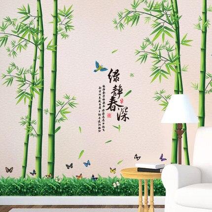 chinois vent grand bambou papier peint du salon le rglage tv chambre dcoration murale stickers muraux