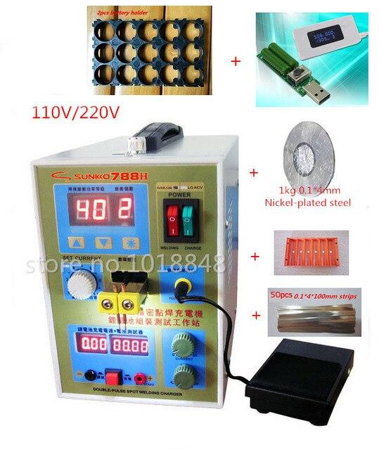 110 v/220 v 788 H + 1 kg 0.1*4mm bande en acier nickelé, double précision d'impulsion 18650 soudeuse par points soudeuse à batterie + 1 ensemble testeur