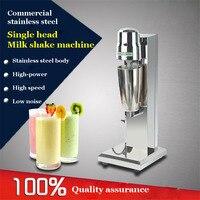 FY 801 1PC Single head milk shake machine commercial milk shaker blender 220v Electric stainless steel