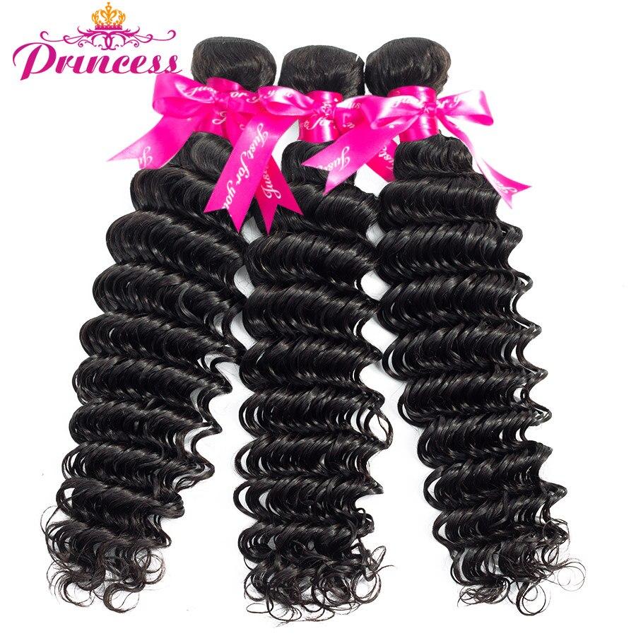 HTB1 mliXjnuK1RkSmFPq6AuzFXa3 Princess Hair Deep Wave Bundles With Closure Double Weft Human Hair Brazilian Hair Weave 3 Bundles With Closure RemyMedium Ratio