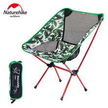 4 Colors NatureHike Outdoor Folding Chair Portable Folding Camping Chair Foldable Chair Fishing Chair for Picnic BBQ Beach