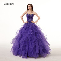 H&S BRIDAL Purple Organza Ball Gown Prom Dresses Sequins Beaded Shinny sweet 15 robe de soiree Quinceanera Dresses