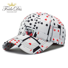 купить [FEILEDIS]Poker baseball cap Solid Color Baseball Cap Snapback Caps Casquette Hats Fitted Casual Gorras Hip Hop Dad Hats JMM-31 по цене 458.69 рублей