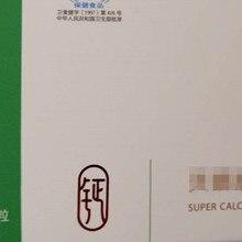 10 коробок Тянь супер кальция с Лецитин