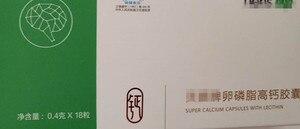 Image 1 - 10 Boxes TIEN Super Calcium with Lecithin