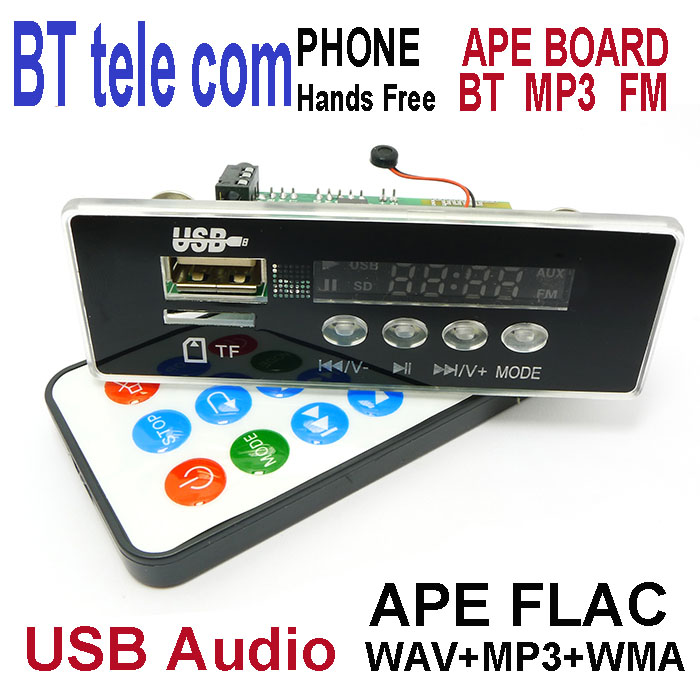 Module Bluetooth phone APE decoding board WAV, WMA and bluetooth MP3 decoding board nondestructive MP3 decoder bluetooth