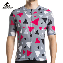 db192518b Racmmer 2018 PRO FIT Cycling Jersey Summer Mtb Cycling Clothing Bicycle  Short Ropa Maillot Ciclismo Sportwear