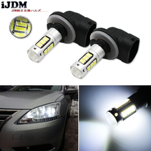 цена на 2pcs High Power  Xenon White 30-SMD 4014 881 889 H27 LED Replacement Bulbs For Car Fog Lights, Daytime Running Lights, DRL Lamps