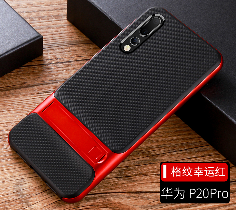 HTB1 mqHu9MmBKNjSZTEq6ysKpXac Mobile Case Back Cover for Huawei P20 P20Pro Stand Case Cover Shockproof 360 Full Protective 3D Hybrid for HuaweiP20 Pro Fundas