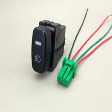 LARATH For Mitsubishi Lancer Fog lights switch &  LED switches with wire  free shipping цена