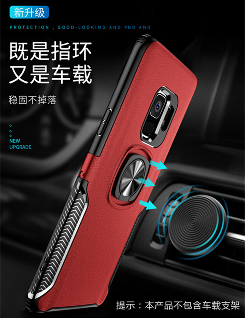 HTB1 mrOaELrK1Rjy0Fjq6zYXFXaq Leather Texture Stand Case For Samsung Galaxy S9 S8 S10 Plus Note 10 9 8 Ring Holder Magnetic Armor Cover For J4 J6 J8 A8 2018