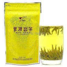 Я, благоухание сычуань провинции хо шань хуан китайской цветка органический чай,