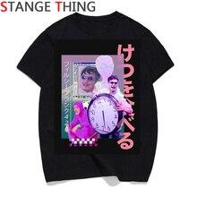 Vaporwave Filthy Frank T Shirt Men/women Sad Girl Aesthetic