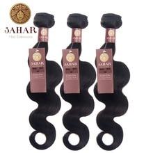 SAHAR Brazilian Body Wave Hair Bundles 100% Human Hair Weave Natural Color Remy Hair 12-24 Inch 1/3/4pcs Free Shipping SHEBW все цены