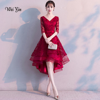weiyin Short Front Long Back Wine Red Lace Evening Dresses 2020 V-neck High Low Mother Of The Bride Dresses WY901
