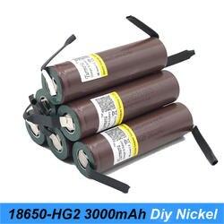 Аккумулятор 18650 HG2 3000 mAh с полосками припаяны батареи для шуруповертов 30A высокий ток + DIY никель inr18650 hg2