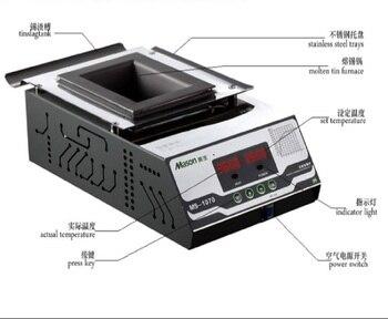 500 W milieu loodvrij solderen potten voor tin smelten MS-1070