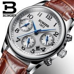 Switzerland BINGER Women Watches Luxury Brand Quartz Watch Women Waterproof Relogio Feminino Sapphire Clock Wristwatches B-603W6