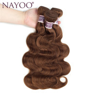 Nayooライトブラウンブラジル実体波の毛束100%人毛バンドル非レミー髪織りバンドル4 #髪エクステンショ