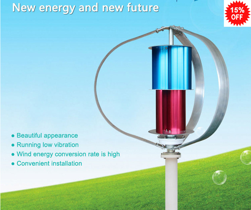 New Arrival 300w 48v Small wind turbine,3 phase ac 12/24V/48v Option Wind Generator Windmill vertical generator 1000w 1kw wind turbine generator 3 phase ac 24v 48v 3 blade free shipping