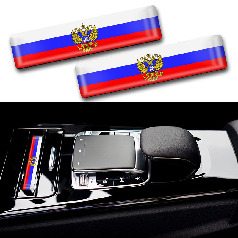 10pcs Car Styling 3D Epoxy Decorative Emblem Protective Bar Stickers Decorative Badge Russian Eagle Decal Stickers Coat Of Arms