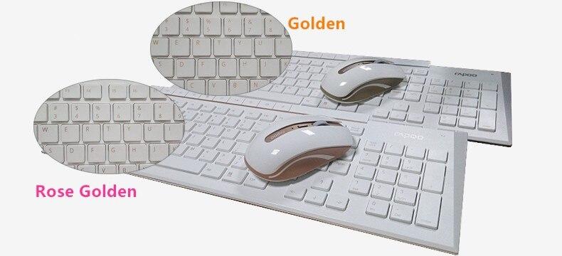Rapoo 8200P Multimedia Wireless Keyboard Mouse Combo Rapoo 8200P Multimedia Wireless Keyboard Mouse Combo HTB1 mxmOVXXXXc1XFXXq6xXFXXXM