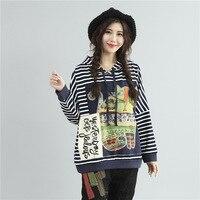 2017 Autumn Women Oversized T Shirt Korean Fashion Loose Striped Print Hooded Long Sleeve T Shirt
