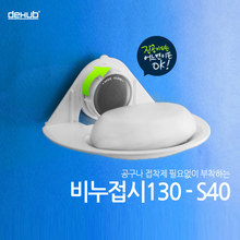 New Hot Home Bathroom Suction Soap Holder Container Dispenser Wall Attachment Adhesion Dishes White Color