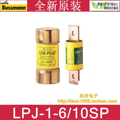US Fuse BUSSMANN LOW-PEAK fuse LPJ-1-6 / 10SP LPJ-1-8 / 10SP