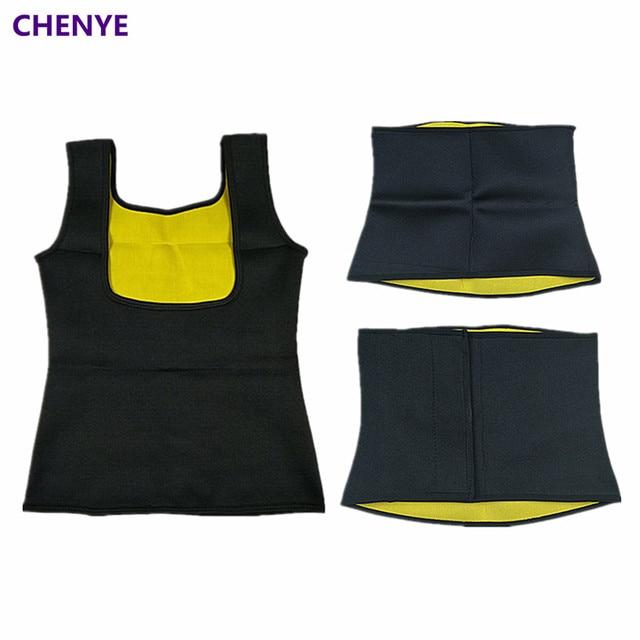 e96cb9152efea Waist Trainer Extreme Sweat Neoprene Body Shaper Slimming Belt Shirt Vest  Hot body Shaper