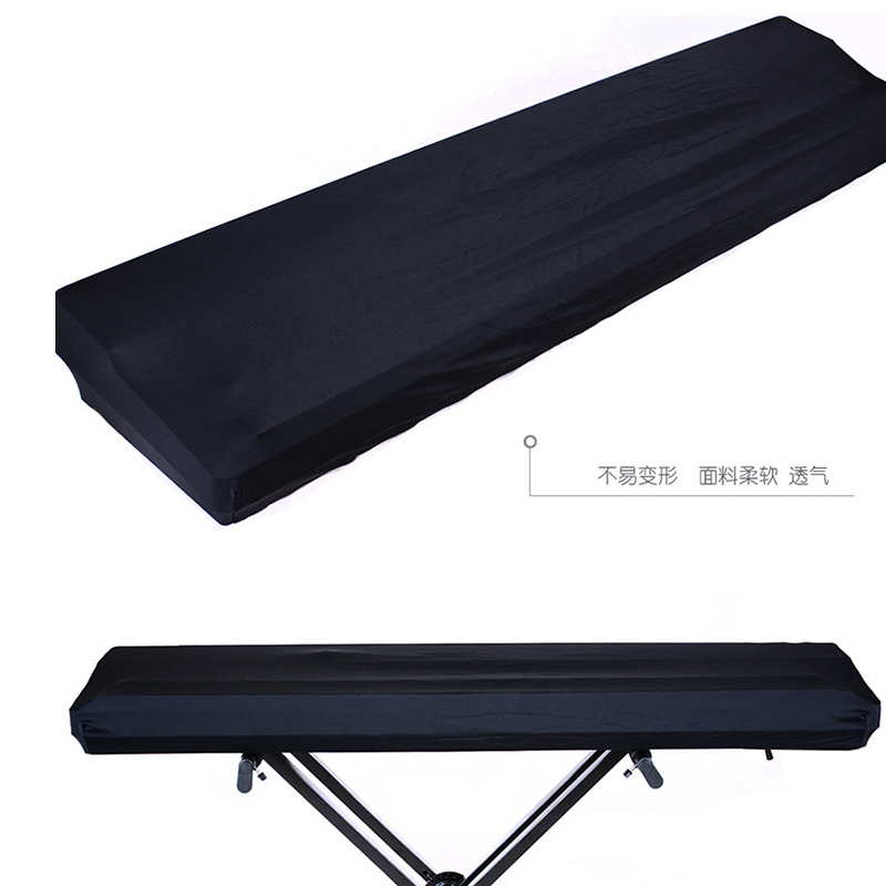 61 73 76 88 Keys Electronic Piano Dust Cover Keyboard Instrument Cover On Stage Dustproof Dirt Proof Protector With Drawstring (3)