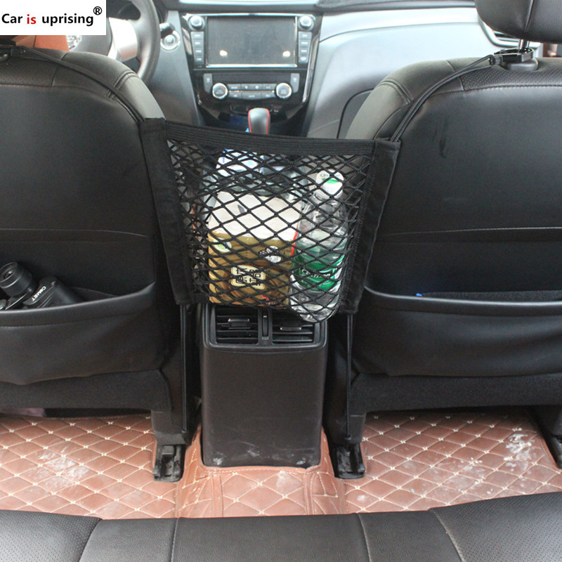 Car Styling Rear Trunk Seat Storage Net Bag For Land Rover