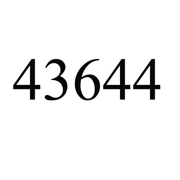 43644 # талии Сумка 37/14/13