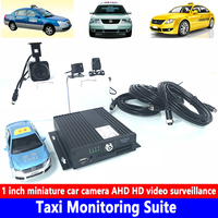 4 channel panoramic monitoring wide voltage DC8V 36V SD card local monitoring host taxi monitoring kit school bus / fire truck