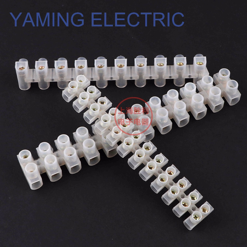1 piece 12P Wire Connector Splice Terminal Block Connector Cable 12 Way white Copper inside clipping X3-2012 20A 5 pcs 400v 20a 7 position screw barrier terminal block bar connector replacement