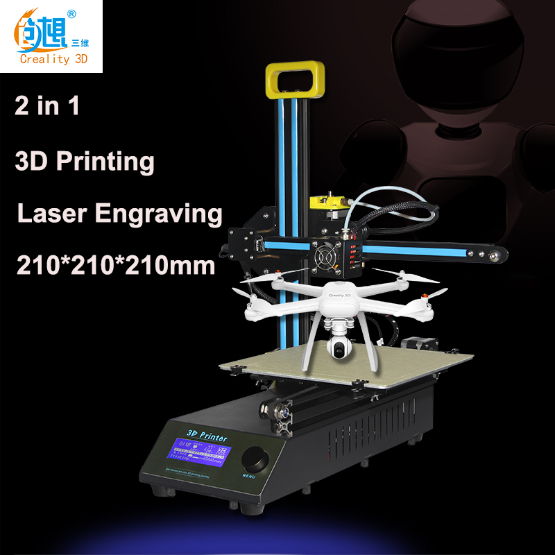 2016 Hot sale CR-8 2 in1 with laser engraving DIY desktop 3D printer210*210*210 mm size ABS ,PLA filament with heated bed new arrival cr 10 diy 3d printer kit 300 300 400mm printing size 1 75mm 0 4mm nozzle abs pla filament with heated bed