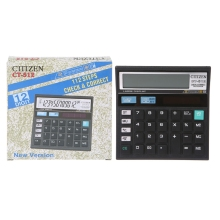 12-Digit Solar Battery Dual Power Large Display Office Desktop Calculator CT-512
