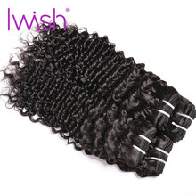 "Peruvian Curly Hair Bundles 1 3 4 Pieces Human Hair Extensions 10""- 30 Iwish Non Remy Hair Weave Bundles Natural Color(China)"
