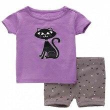 Baby Short Sleeve cotton sleepwear