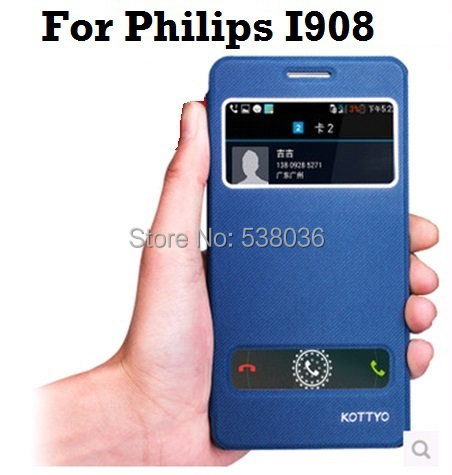 Case Philips i908 Original Flip Wallet Leather original case - Android mobile phone accessories store