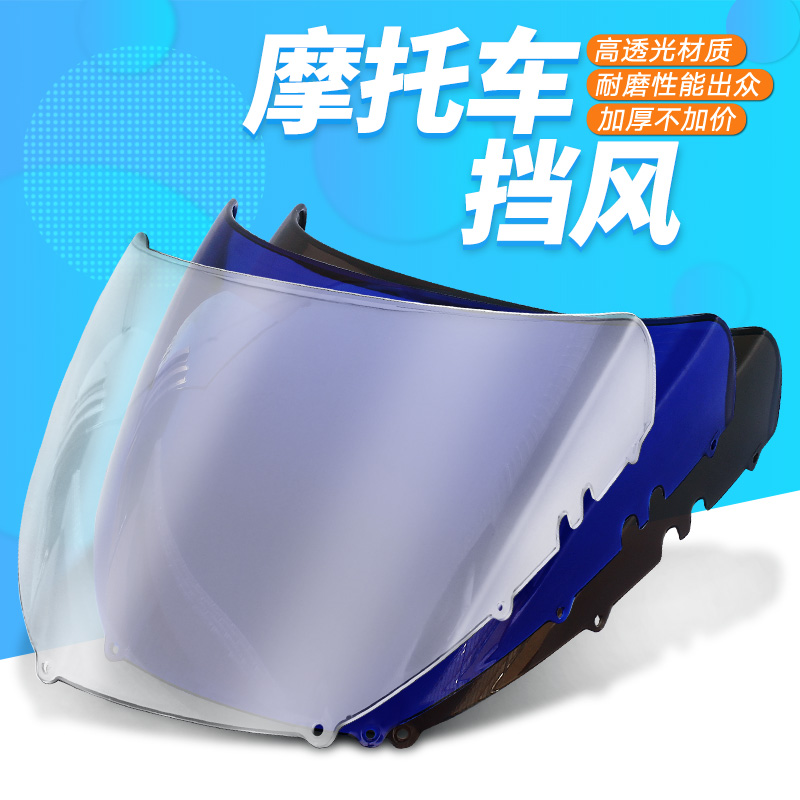 Motorcycle Windscreen Airflow Deflector Windshield For HONDA RVF400 VFR400 RVF VFR 400 MC30 NC30