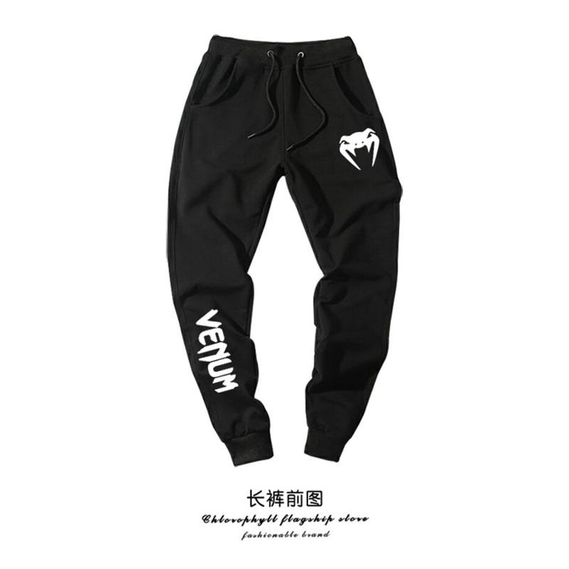Art Unlimited Sportswear: Fitness Pants MMA Muay Thai Sanda Martial Arts Kung Fu