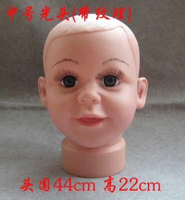 CAMMITEVER 44cm Menino da Criança Do Bebê Kid Mannequin Cabeça Modelo Definido para Chapéus Caps Perucas Óculos de Exposição da Mostra